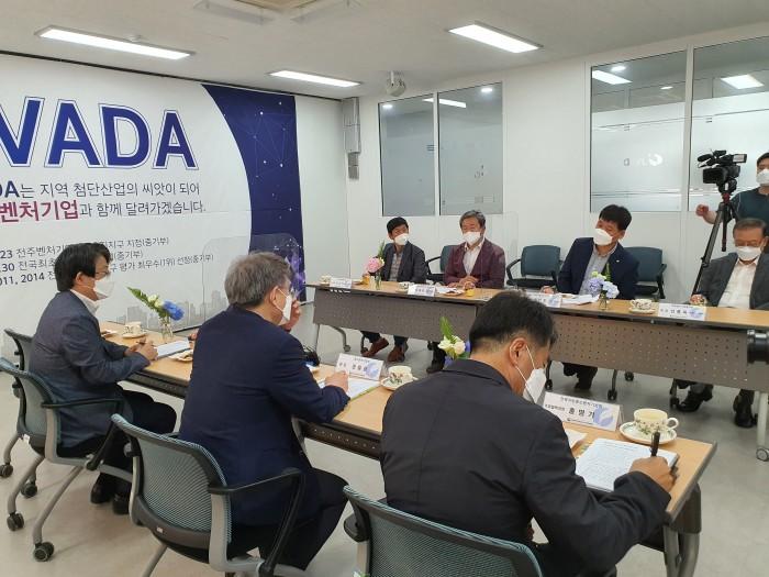 중소벤처기업부 권칠승 장관님 방문